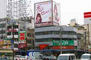 ハッピーメール広島駅前