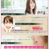 yours|yourskissを評価!